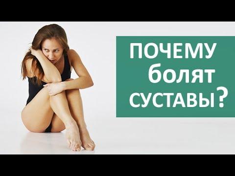 valu jalgade liigeste valu kui ravida