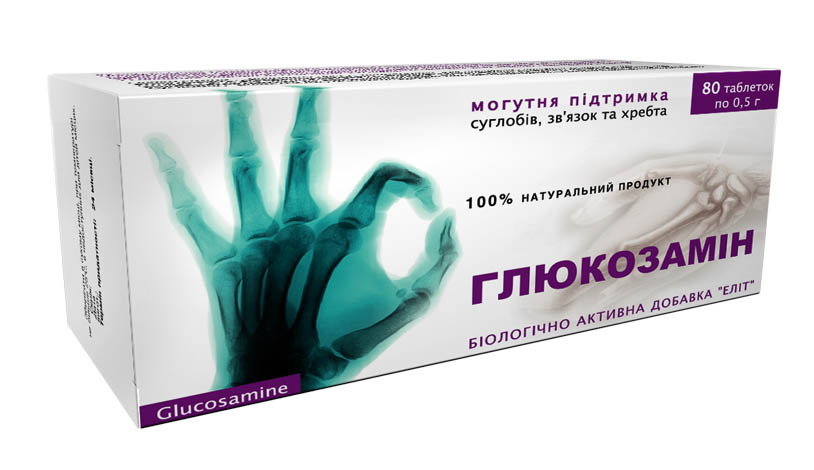 Artriidi artroosi rahvaste ravimite ravi Kate elemendid