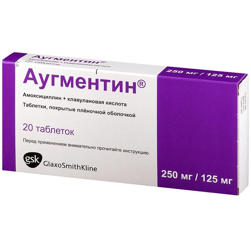 Uhise ravi poletik kodus Mis on toodeldud artroosi