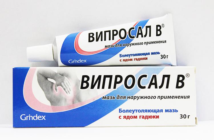 Parim salv osteokondroosi ulevaateid Artroosi maaramata ravi