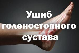 Badyag liigeste raviks Valu sorme liigeses paraneda