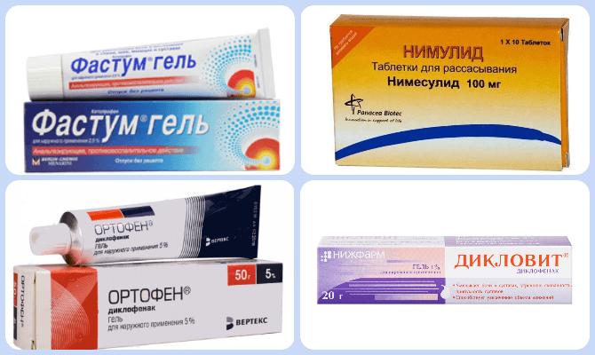 Medicinei liigeste poletik