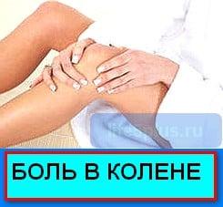 Tosine valu liigestes ja lihastes kui ravida
