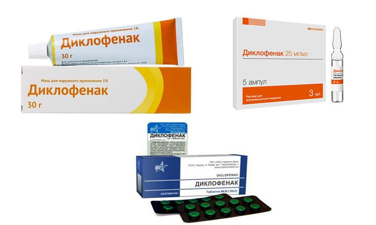 Uriini ravi liigesed