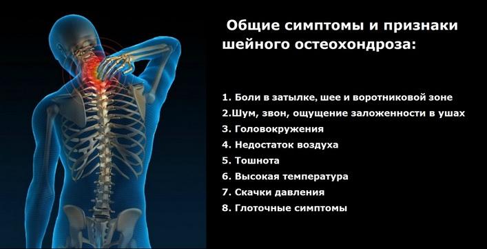 Osteokondroos Folk Salv Valu kuunarnukiga paindumisel