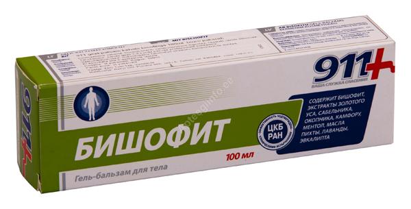 Glukoosamiini kondroitiin ilma C-vitamiinita