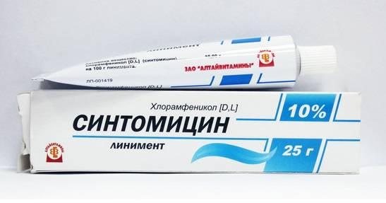 Uhine haiguste ravi tablett Jahutus salvid liigestest