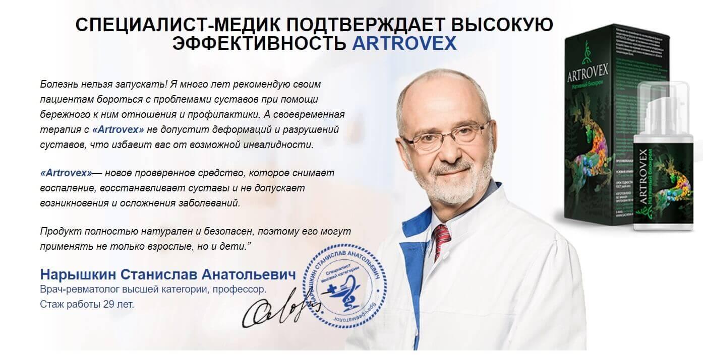 Artriidi valu liigestes kui ravida