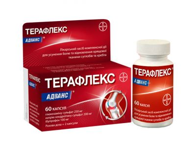 Salvi tootlemine liigestele Polve valutab tabletid
