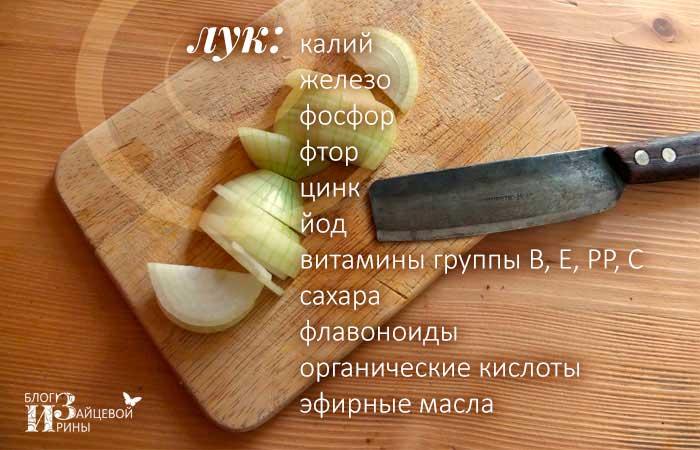 Liigeste sibula supi ravi Valu liigestes ja olalihastes